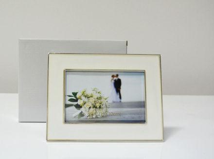 Slika Elegantni okvir za slike 15,6 x 20,5 cm