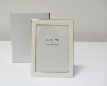 Slika Metalni okvir za slike 14 x 19 cm