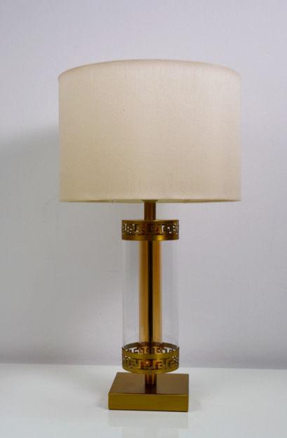 Slika Stolna lampa sa sjenilom 55cm