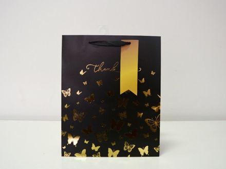 Slika Ukrasna vrećica 18 x 10 x 23 cm