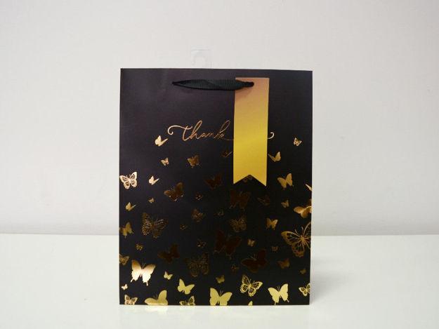 Slika Ukrasna vrećica 26 x 12 x 32 cm
