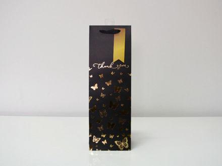 Slika Ukrasna vrećica 12 x 9 x 36 cm