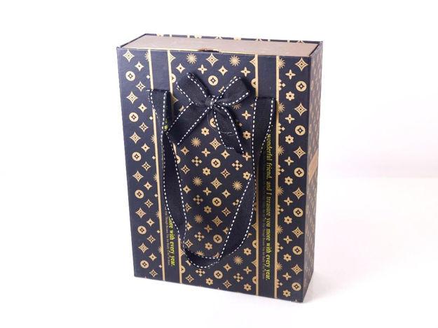 Slika Kutija dekorativna 25.8 x 19 x 7 cm