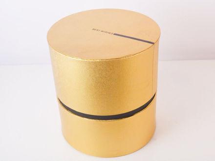 Slika Kutija dekorativna 21 x 20 cm